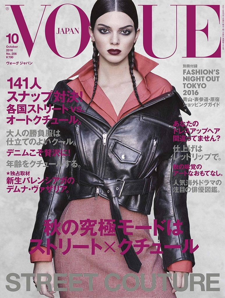 kendall-jenner-vogue-japan-october-2016-cover-editorial01