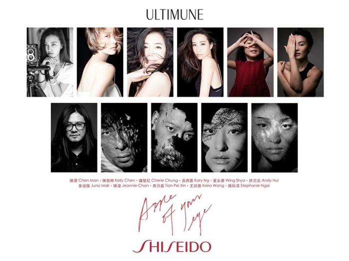 shiseido-700x525