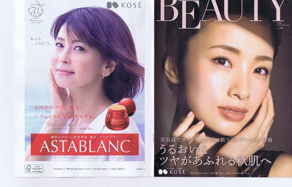 local-magazine