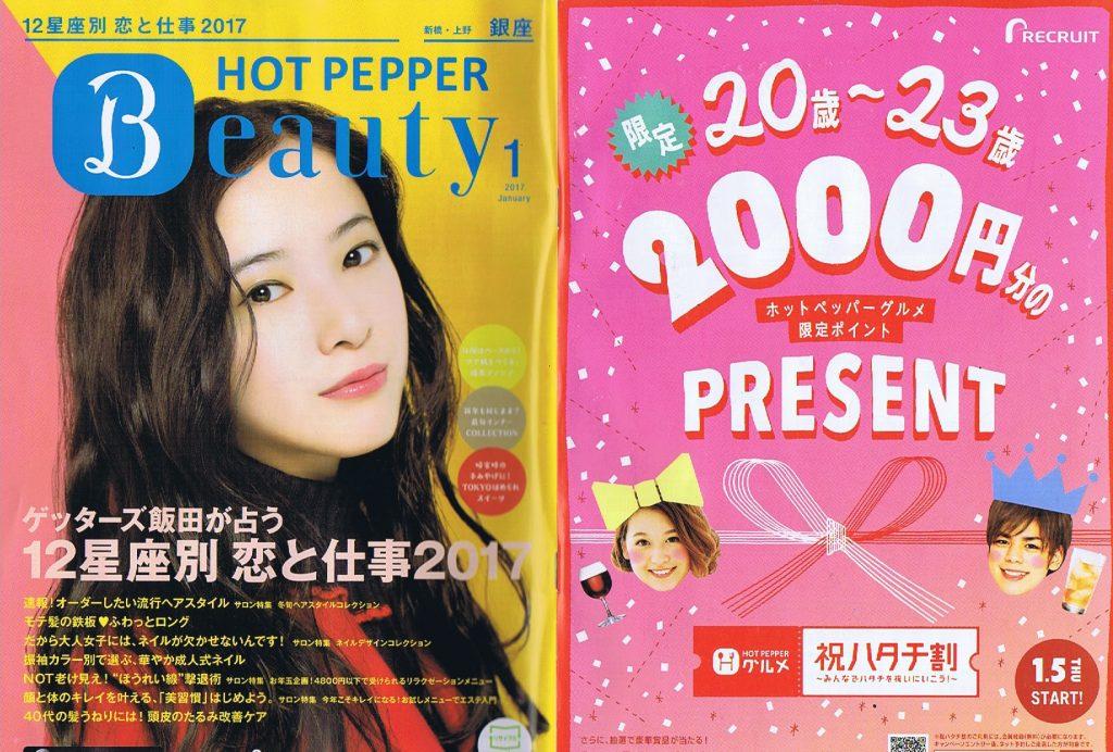 local-magazine-13
