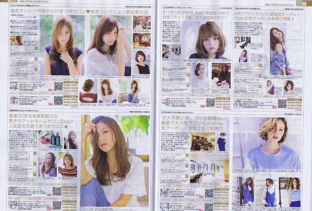 local-magazine-14