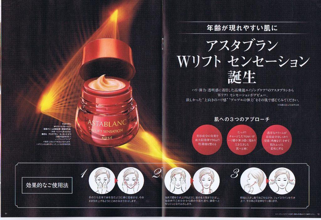 local-magazine-3