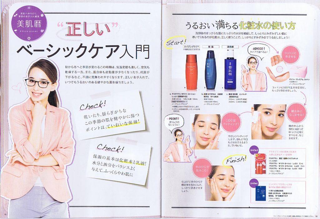 local-magazine-5