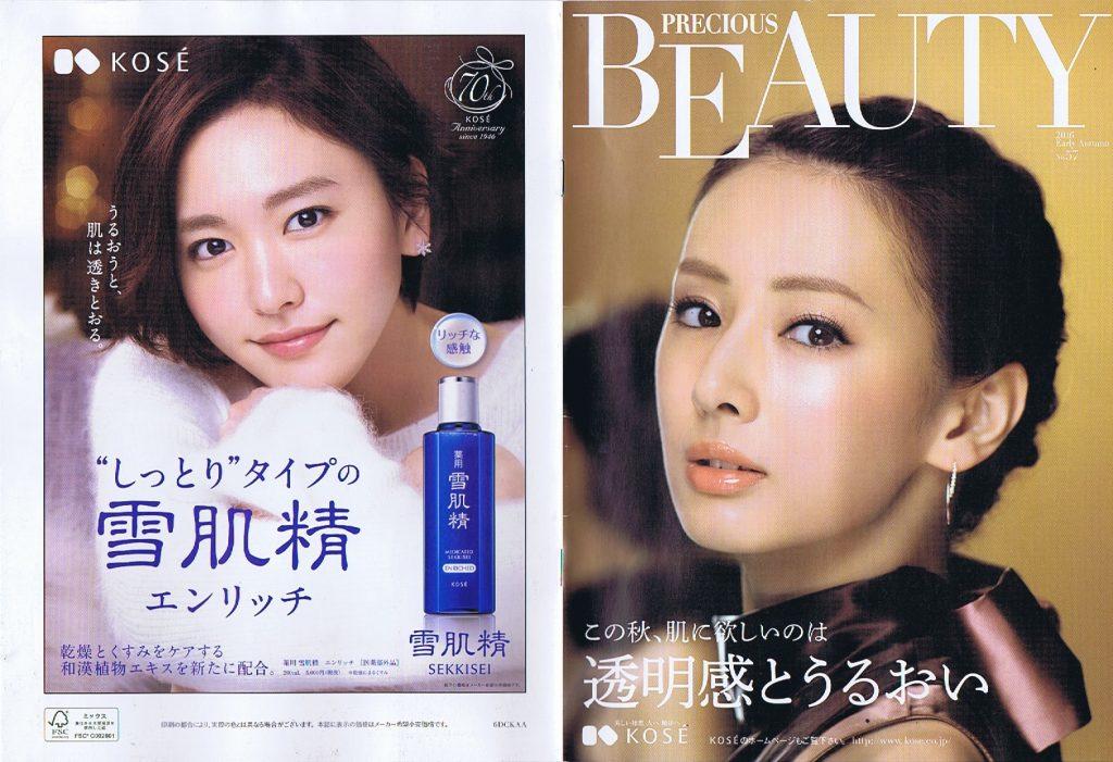 local-magazine-8