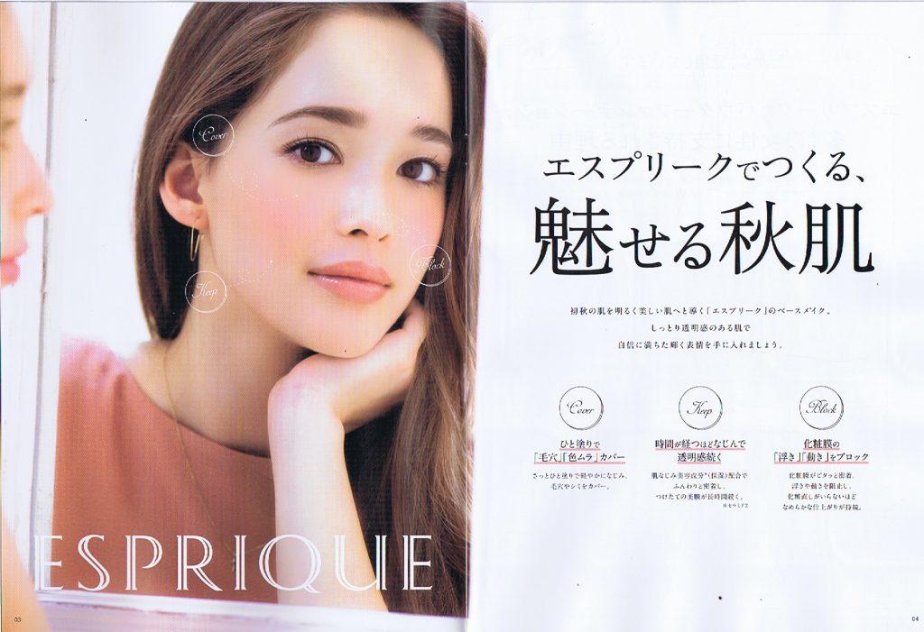 local-magazine-9