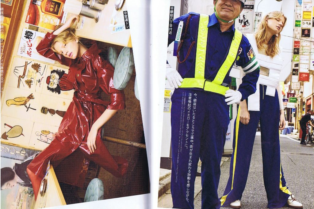 shiseido-magazine-2