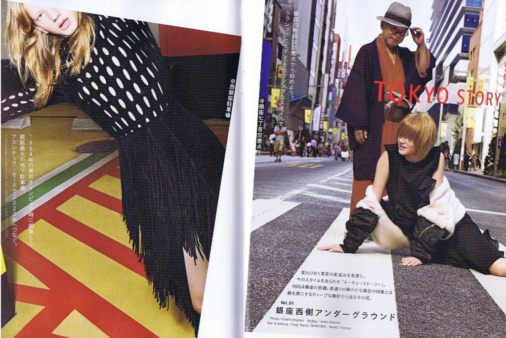 shiseido-magazine-3
