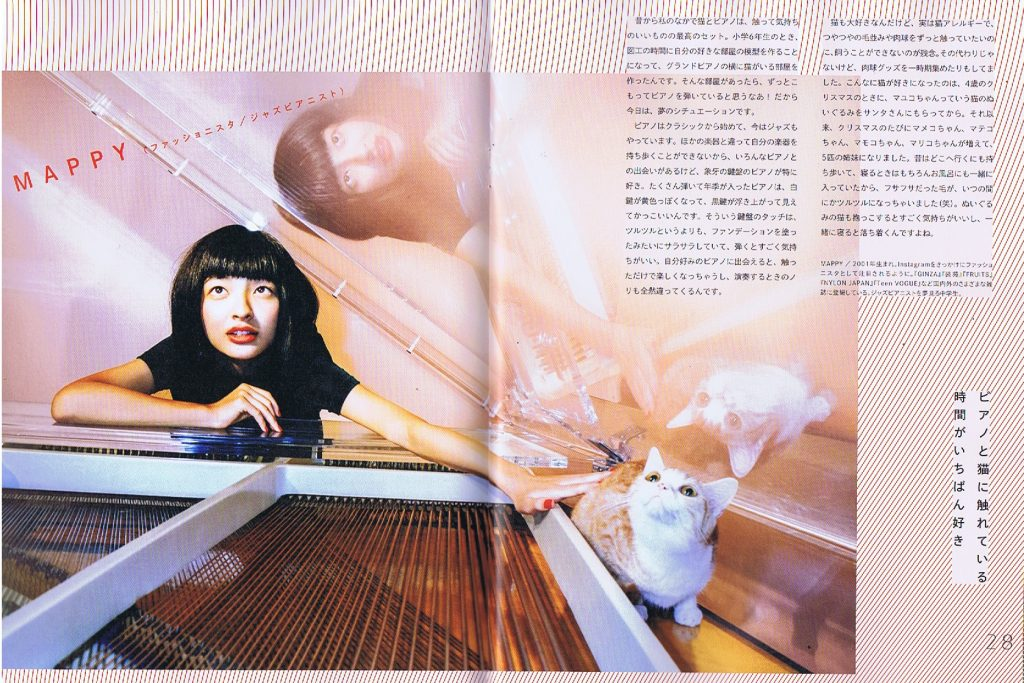 shiseido-magazine-4